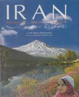 ایران انسان طبیعت زندگی