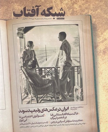 مجله فرهنگ و جامعه (51)