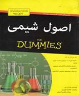 اصول شیمی